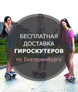 Спецпредложение - скидка до 5000 рублей
