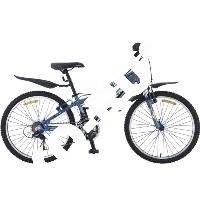 Продажа велосипедов в Екатеринбурге