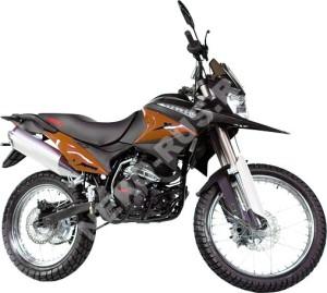Мотоцикл IRBIS XR250R