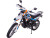 s_rc250gy-c2-blue-2