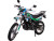 s_rc250gy-c2-green-2