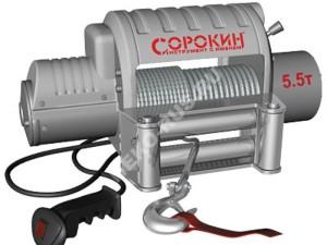 Лебедка СОРОКИН 5,5т на автомобиль