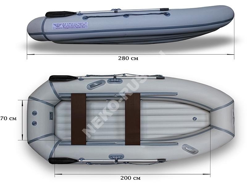 Лодки пвх флагман 280 с надувным дном отзывы