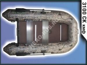 Лодка Муссон 3100 СК кмф