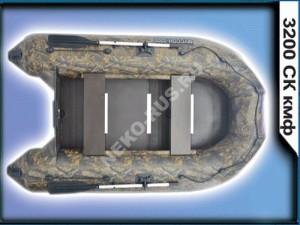 Лодка Муссон 3200 СК кмф