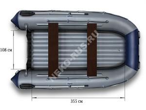 Лодка ФЛАГМАН 460K