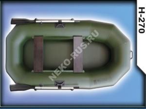 Лодка Муссон Н 270