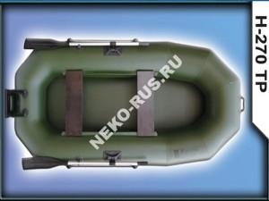 Лодка Муссон Н 270 ТР