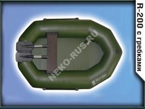 Лодка Муссон R 200 с гребками