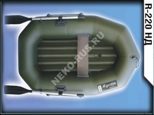 Лодка Муссон R 220 НД