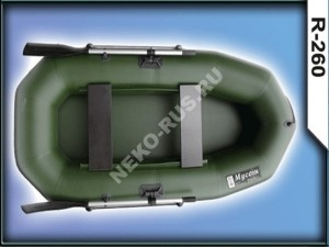 Лодка Муссон R 260