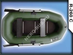 Лодка Муссон R 260 С