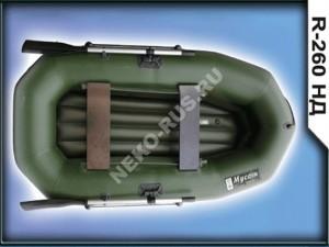 Лодка Муссон R 260 НД
