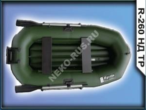 Лодка Муссон R 260 НД ТР