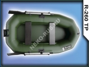 Лодка Муссон R 260 ТР