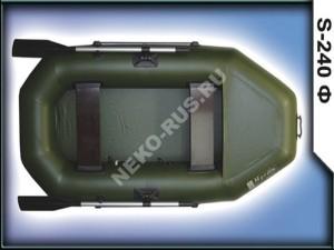 Лодка Муссон S 240 Ф
