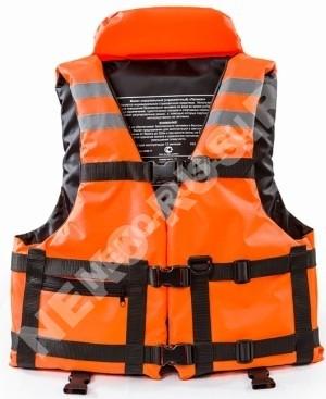 Жилет спасательный оранжевый с подголовником