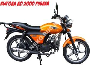 Мотоцикл Racer RC50 Alpha (110)